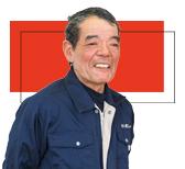 山本 義博の写真2